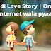 Hindi Love Story | Online Internet wala pyaar | हिन्दी लव स्टोरी ऑनलाइन इंटरनेट वाला प्यार
