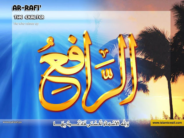 23. الرَّافِعُ [ Ar-Rafi ] | 99 names of Allah in Roman Urdu/Hindi