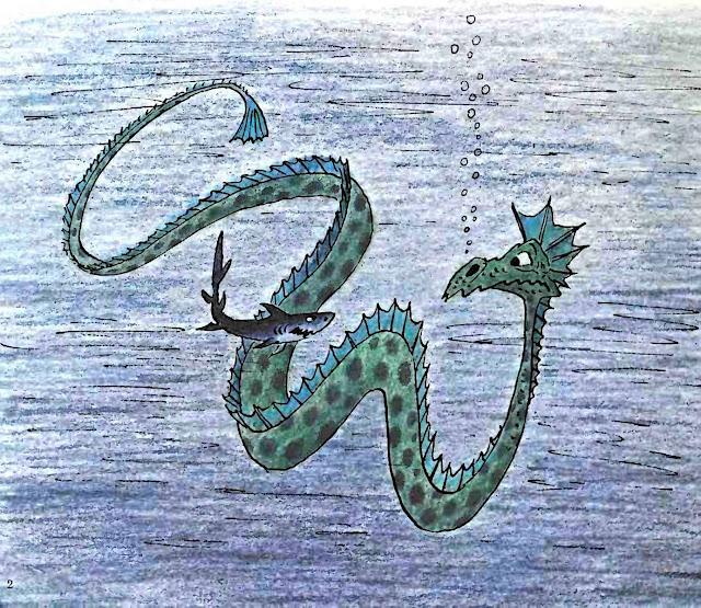 a Bill Peet children's book illustration 1975, a sea monster