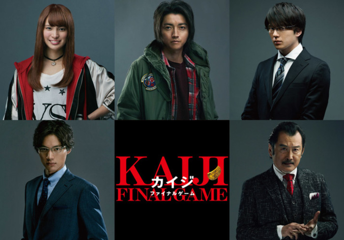 Kaiji Final Game live-action - reparto