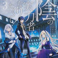 Mangá Online / The Eminence In Shadow 17