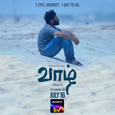 'Vaazhl' TAMIL MOVIE - a film regarding inner search