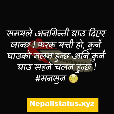 sad-quotes-about-life-and-pain-in-nepali