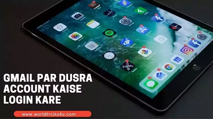 gmail-par-dusra-account-kaise-login-kare