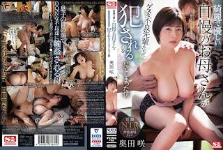 SSNI-977 Saki Okuda Beautiful And Gentle Mother