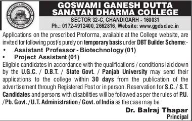 GGDSDC Biotech Assistant Professor/Project Assisatnt Vacancies