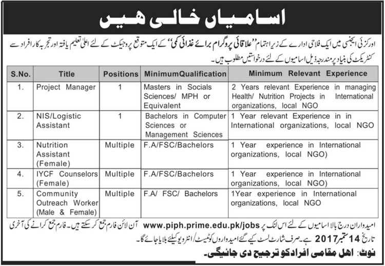 Orakzai Agency Project Manager, Community Worker, Nutrition Assistant Jobs 2017
