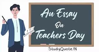 Essay on Teachers Day