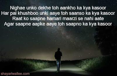 romantic shayari for bf in hindi
