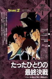 Dragon Ball Z Ovas, Especiales TV y Otros