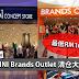 PADINI Brands Outlet 清仓大减价又来了!服装最低只需RM10!