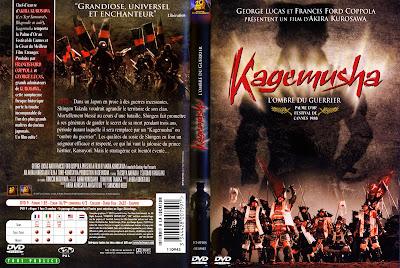 Carátula - Kagemusha: La sombra del guerrero   1980   Kagemusha