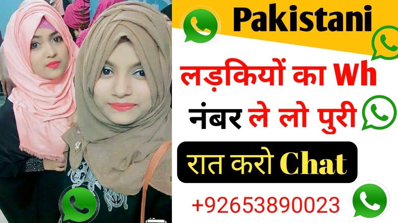 Number girl whatsapp ka Single Females