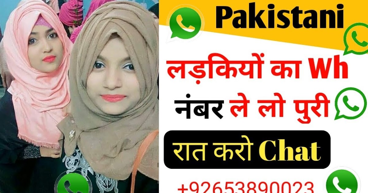 Number pak girl Dating a