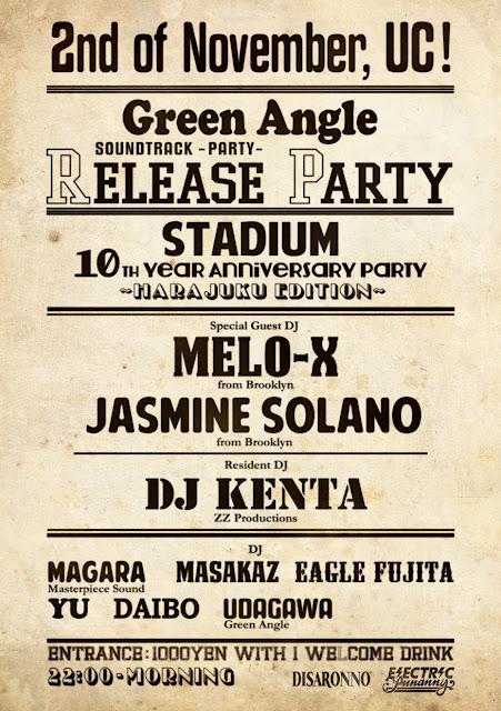 Melo-X & Jasmine Solano