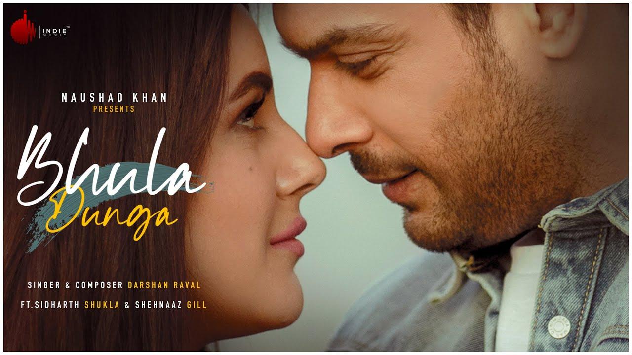 भुला दूंगा - Bhula Dunga Lyrics in Hindi by Darshan Raval