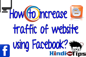 How to increase website/blog traffic using Facebook?Apni website/blog ka Facebook se traffic kaise increase?