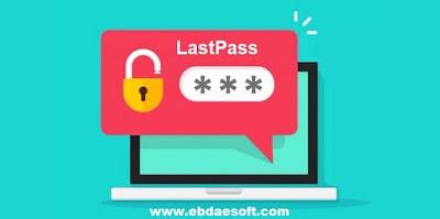 تطبيق Last Password Manager أفضل برنامج لمساعدتك في حفظ كلمات المرور