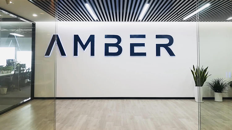 Amber Group – криптофинансовая компания
