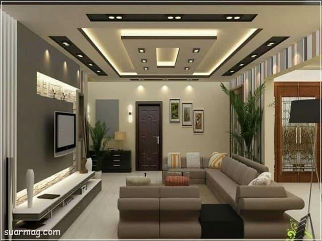 اسقف جبس بورد للصالات مستطيلة 4 | Gypsum Ceiling For Rectangular Halls 4
