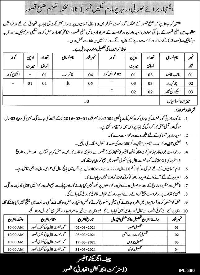 """Investigate """"Schooling Department Kasur Jobs 2021, District Education Authority"""". Class IV Jobs are reported in Education Department Punjab for arrangements in Kasur. Advanced education Department, Punjab welcomes applications for the posts of (Chowkidar, Khakrob, Mali, Naib Qasid, Security Guard) for making enrollment in Kasur. The candidates should have Primary/Middle or comparable degrees alongside important experience. The application/CV alongside all archives should reach """"CEO, District Education Authority, Kasur"""" by the end date, for example February 15, 2021. Advanced education Department, Punjab is an equivalent chance boss. These latest jobs in Kasur are contractually based. Male/Female/Minorities can apply according to the specific quota. The application should be accompanied by the relevant educational certify. Education Department Kasur Jobs 2021 Vacant Positions: Chowkidar Khakrob Mali Naib Qasid Security Guard Higher Education Department, Punjab Information: Address: Chief Executive Officer, District Education Authority, Kasur. Contact No. Not Available."""