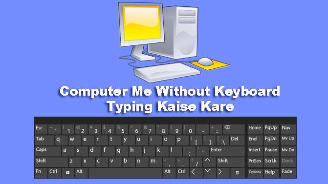 keyboard ke bina type kaise kare