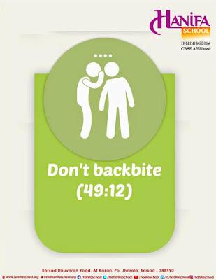 Dont backbite (Quran 49-12) by Ummat-e-Nabi.com