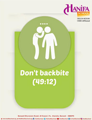Dont backbite (Quran 49-12) by Ummat-e-Nabi.com