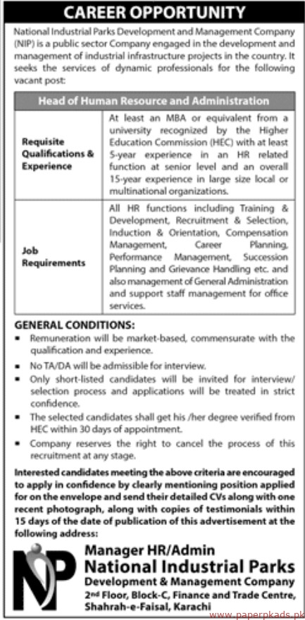 Jobs in National Industrial Parks Development and Management Company Jobs 2019 Latest