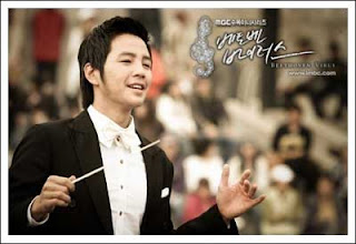 Jang Geun Suk on Beethoven Virus