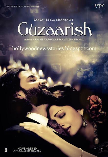 فيلم Guzaarish 2010 مترجم