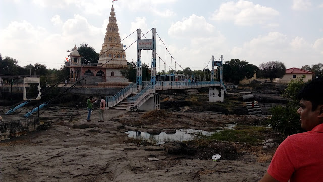 Ranjan Khalge or Potholes of Nighoj | Visiting Place Near Shikrapur