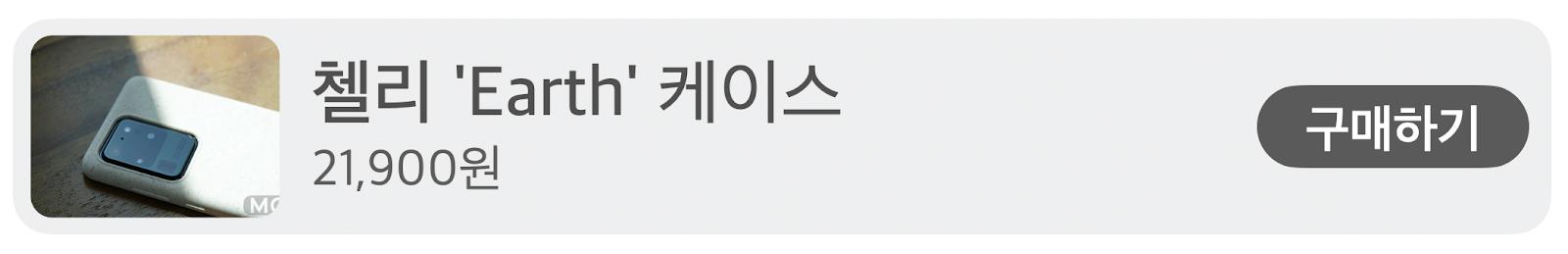 https://smartstore.naver.com/hyodongkorea/search?q=%EC%96%B4%EC%8A%A4