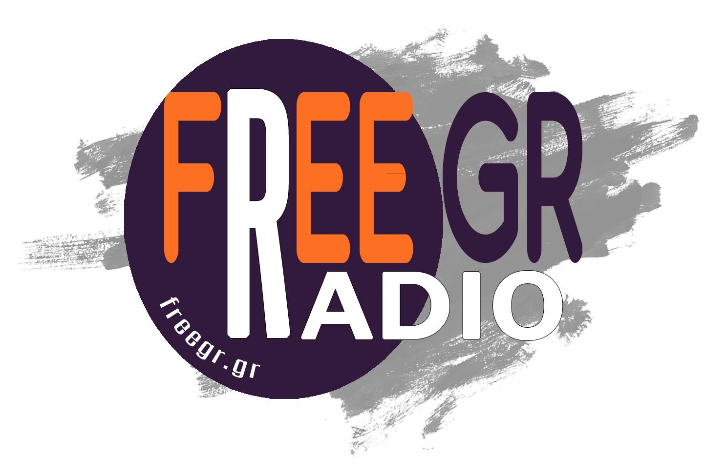 ΝΕΟ ΠΡΟΓΡΑΜΜΑ ΣΤΟΝ ΑΕΡΑ ΜΕ ΔΥΝΑΤΕΣ ΕΚΠΟΜΠΕΣ ΣΤΟ FREEGR RADIO-ΑΚΟΥΣΤΕ ΤΩΡΑ FreeGR2