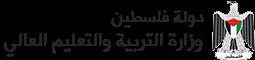 نتيجة الثانوية العامة 2019 في فلسطين