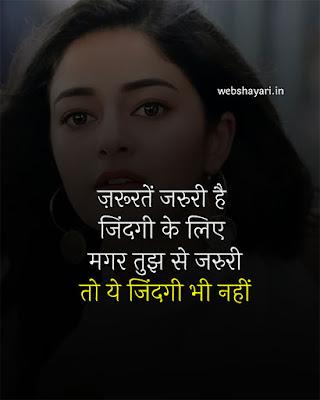 OSM love status pyar bhare status shayari photo wali