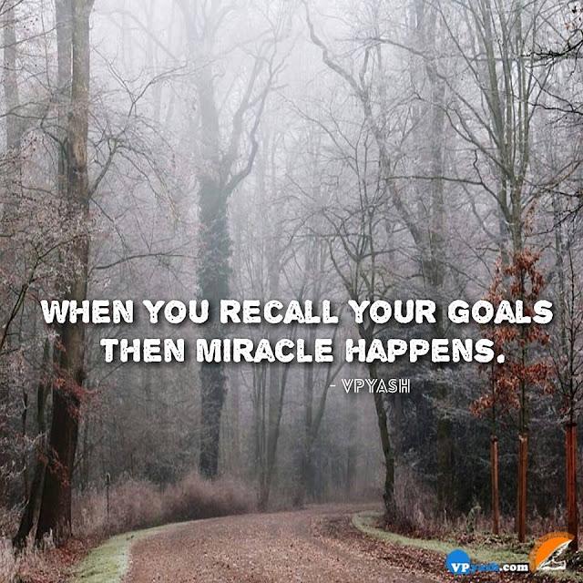 Recall Your Goals