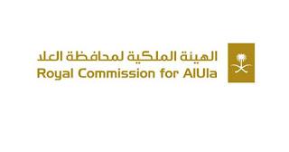 الهيئة الملكية بمحافظة العلا توفر فرص وظيفية لحملة الدبلوم فأعلى