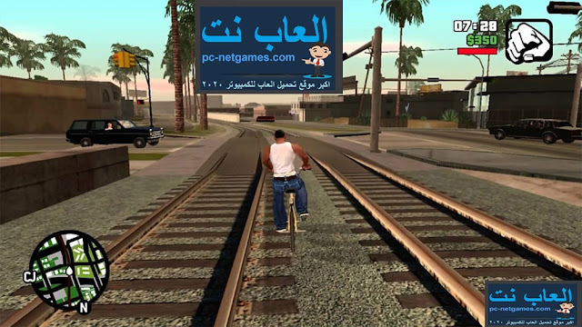 تحميل لعبة gta San Andreas للكمبيوتر من ميديا فاير
