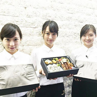 Perusahaan pengolahan makanan japan