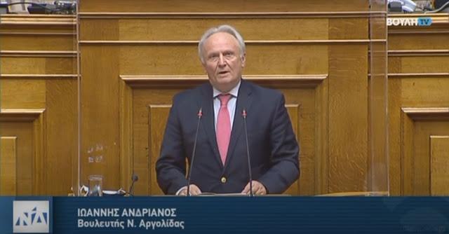 Ερώτηση Ανδριανού στη Βουλή για την επαναλειτουργία του πρώην ΚΕΓΕ στη Νέα Κίο