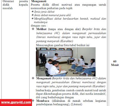 gambar rpp bahasa indonesia perminatan kelas 11 revisi 2018