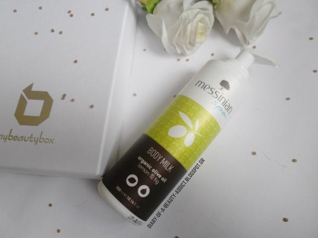 Messinian Spa Body Milk Lemon & Fig