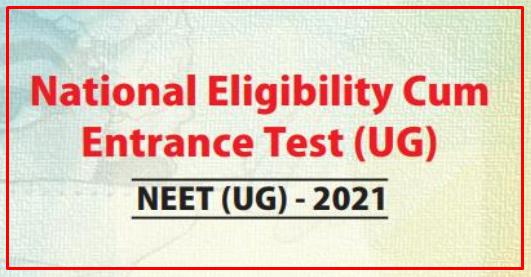 NTA National Eligibility cum Entrance Test - NEET (UG) 2021