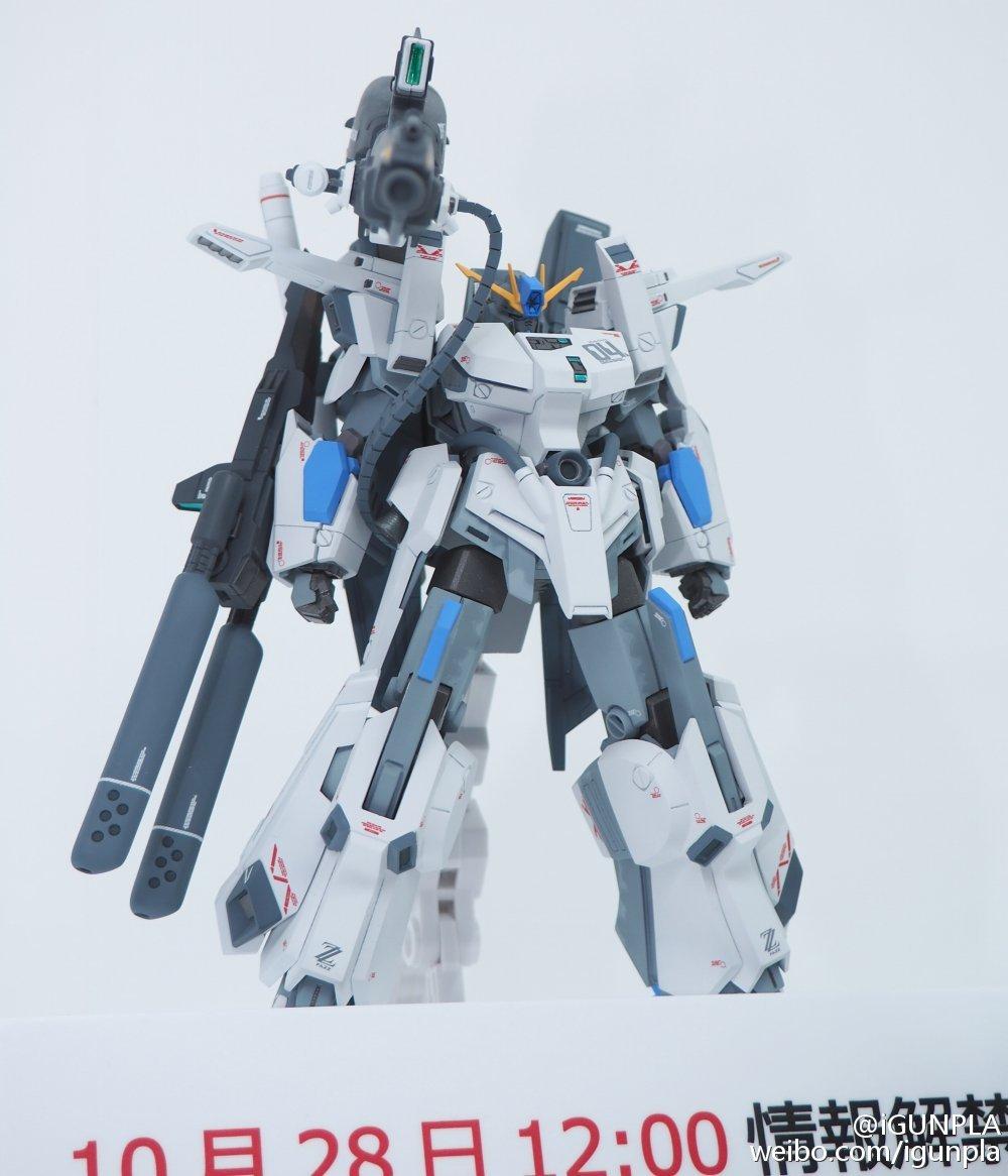 Robot Damashii Ka Signature FAZZ