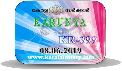 "keralalottery.info, ""kerala lottery result 08 06 2019 karunya kr 399"", 8st June 2019 result karunya kr.399 today, kerala lottery result 08.06.2019, kerala lottery result 8-6-2019, karunya lottery kr 399 results 8-6-2019, karunya lottery kr 399, live karunya lottery kr-399, karunya lottery, kerala lottery today result karunya, karunya lottery (kr-399) 8/6/2019, kr399, 8.6.2019, kr 399, 8.6.2019, karunya lottery kr399, karunya lottery 08.06.2019, kerala lottery 8.6.2019, kerala lottery result 8-6-2019, kerala lottery results 8-6-2019, kerala lottery result karunya, karunya lottery result today, karunya lottery kr399, 8-6-2019-kr-399-karunya-lottery-result-today-kerala-lottery-results, keralagovernment, result, gov.in, picture, image, images, pics, pictures kerala lottery, kl result, yesterday lottery results, lotteries results, keralalotteries, kerala lottery, keralalotteryresult, kerala lottery result, kerala lottery result live, kerala lottery today, kerala lottery result today, kerala lottery results today, today kerala lottery result, karunya lottery results, kerala lottery result today karunya, karunya lottery result, kerala lottery result karunya today, kerala lottery karunya today result, karunya kerala lottery result, today karunya lottery result, karunya lottery today result, karunya lottery results today, today kerala lottery result karunya, kerala lottery results today karunya, karunya lottery today, today lottery result karunya, karunya lottery result today, kerala lottery result live, kerala lottery bumper result, kerala lottery result yesterday, kerala lottery result today, kerala online lottery results, kerala lottery draw, kerala lottery results, kerala state lottery today, kerala lottare, kerala lottery result, lottery today, kerala lottery today draw result"