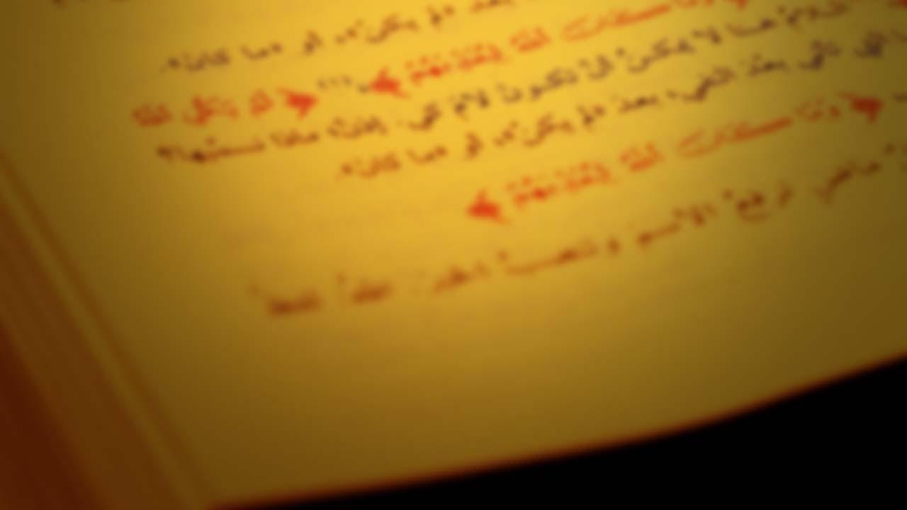 Persamaan Makna Ihsan Hasanah dan Husnan Serta Perbedaanya Dengan Adil