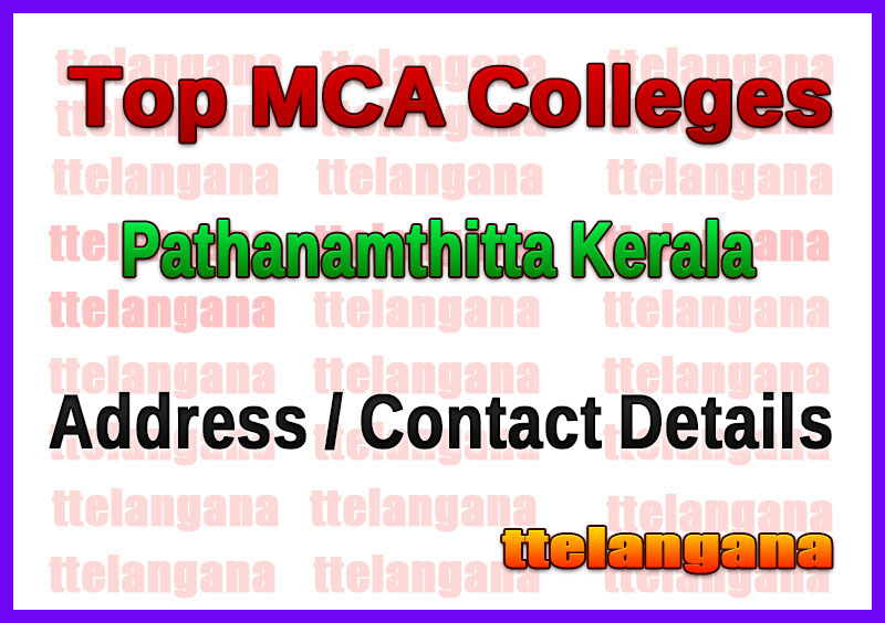 Top MCA Colleges in Pathanamthitta Kerala