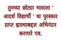 aadarsh Vidyarthi
