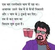 Hindi Funny SMS - Funny SMS in Hindi & English